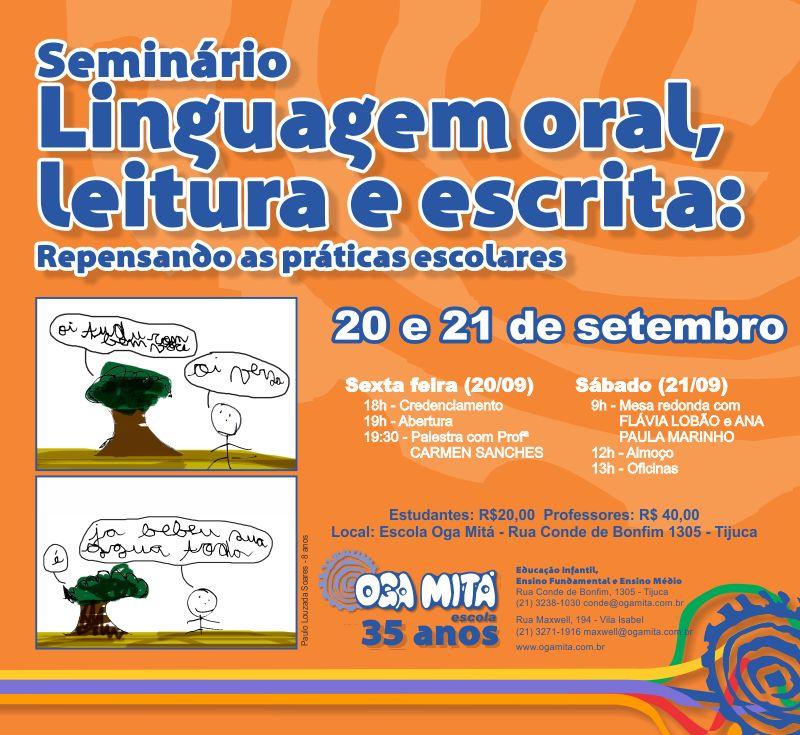 20130802-seminario2-emkt